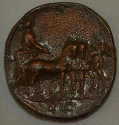 Sesterzio Marco Aurelio cesare RIC III 1246, rovescio